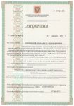 Лицензия Стоматолог